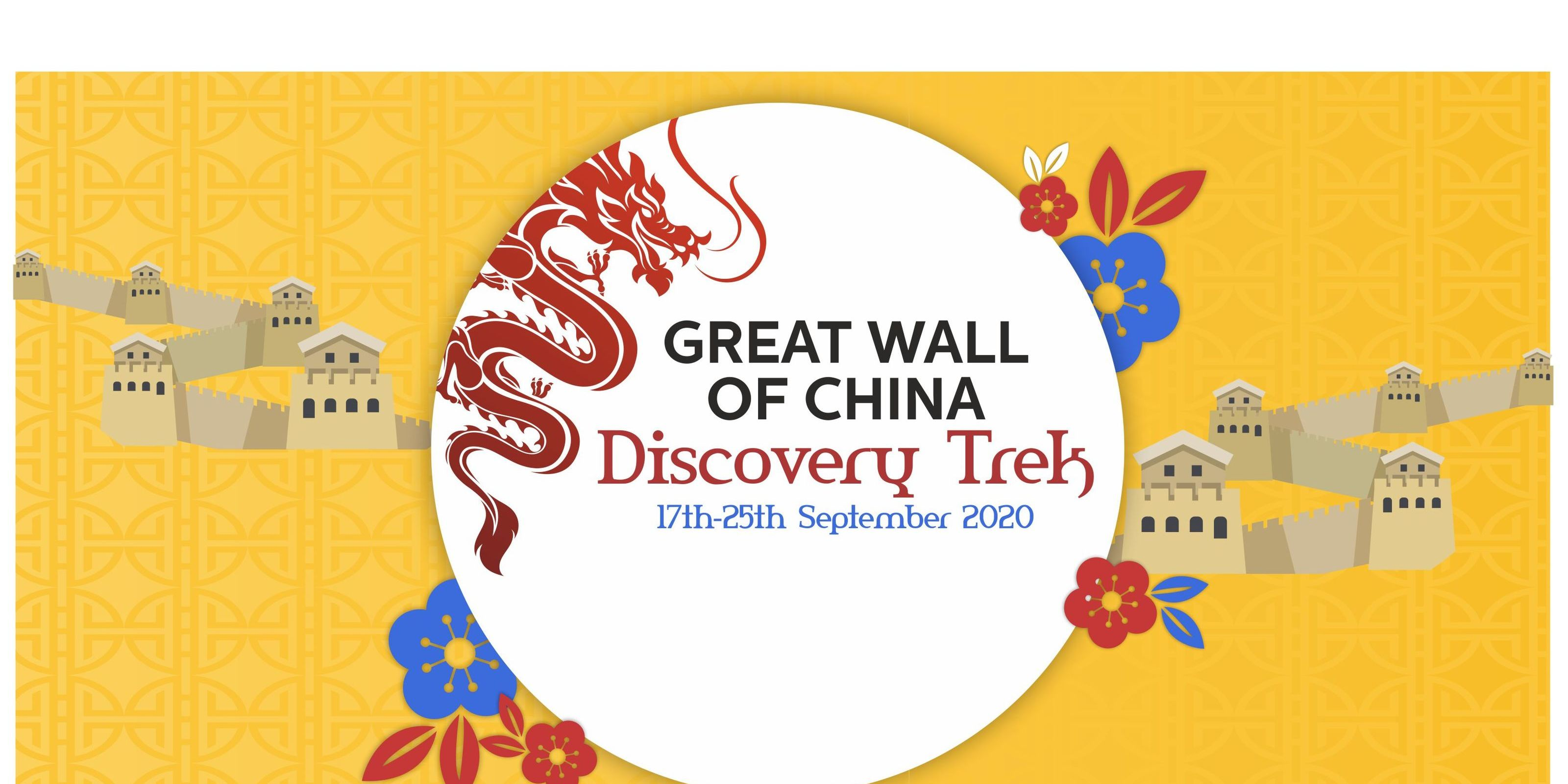 Great Wall Of China Discovery Trek 2020